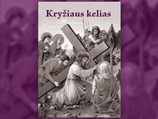 Kryžiaus kelias