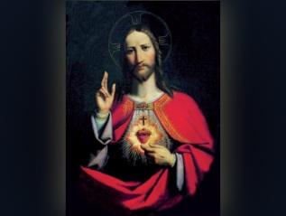 Jėzaus širdis